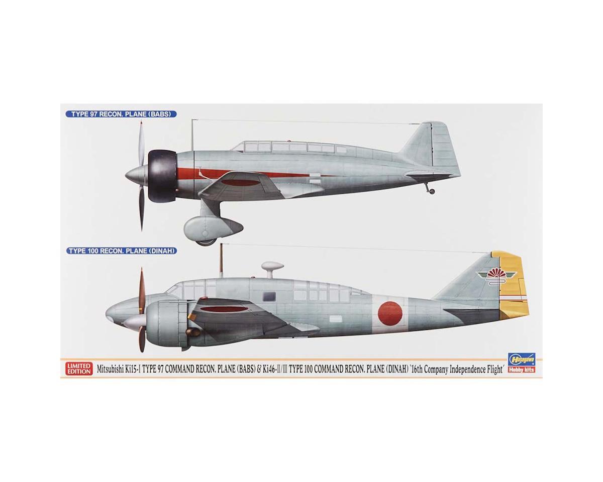 Hasegawa 02243 1/72 MItsubishi Ki15-I & Ki46-II/II