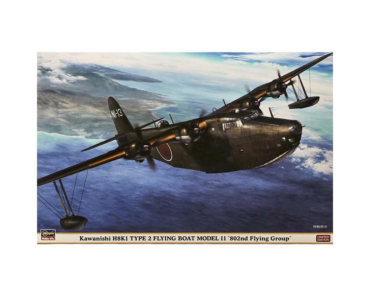 Hasegawa 02257 1/72 Kawanishi H8K1 Type 2 Flying Boat