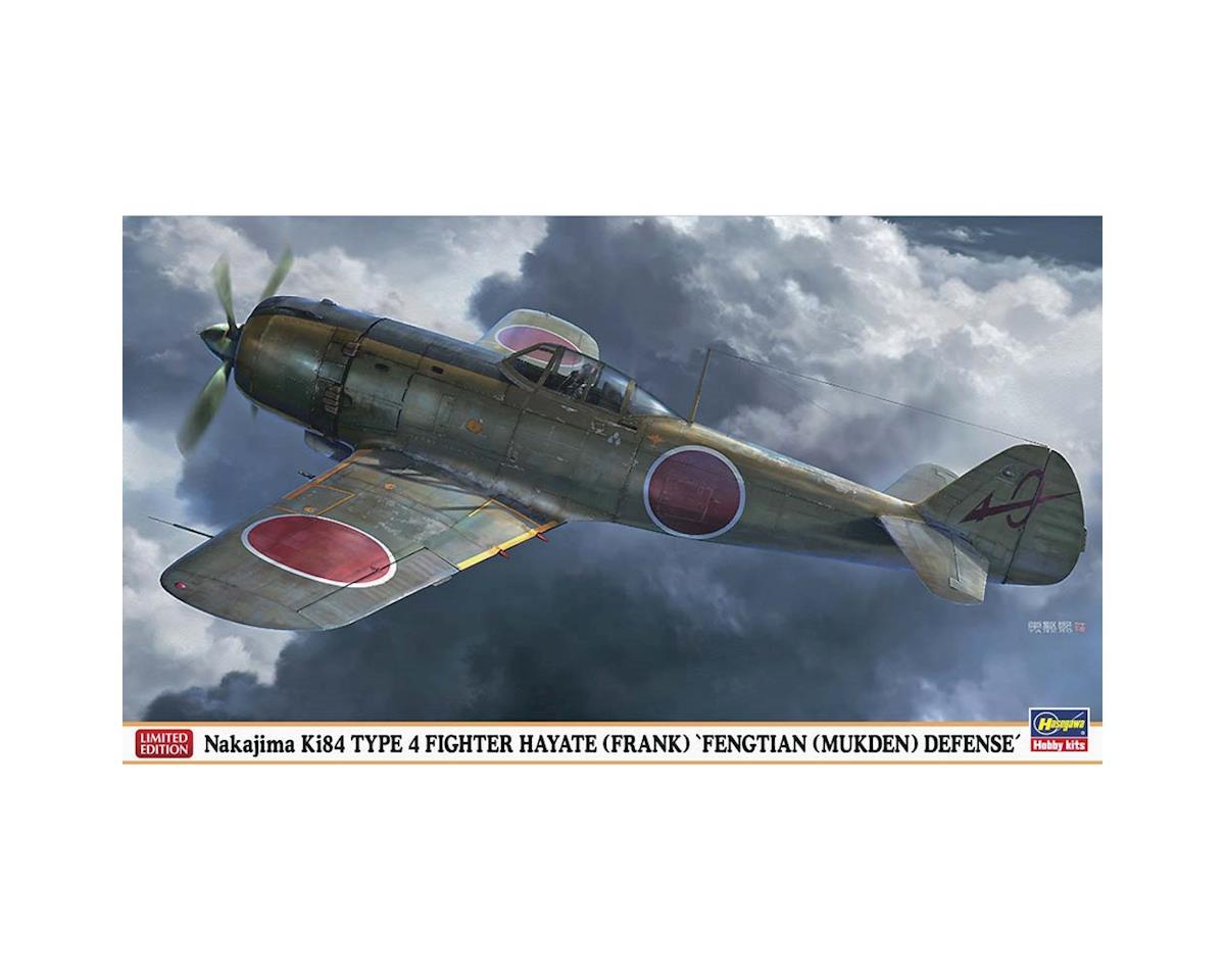 07386 1/48 Nakajima KI84 Frank Limited