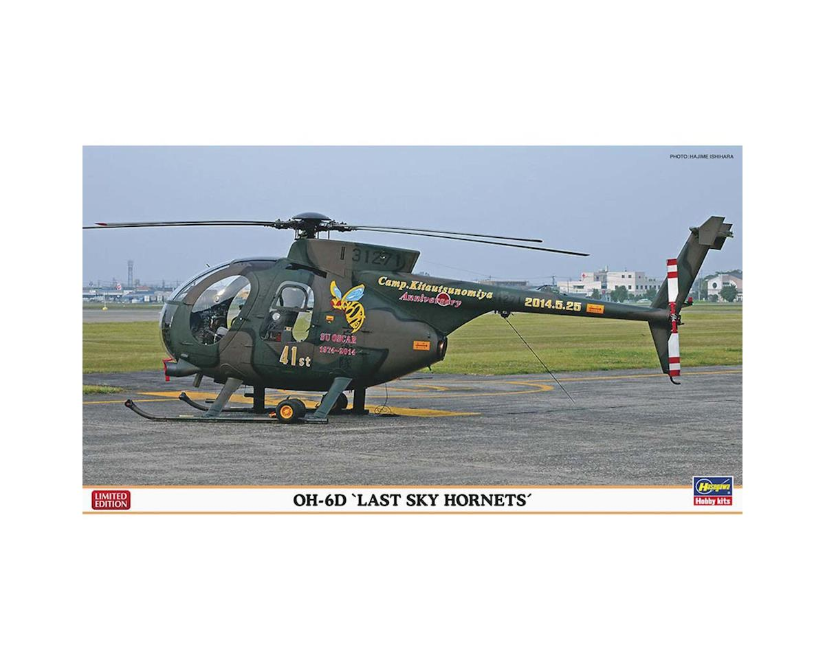 Hasegawa 07387 1/48 OH-6D Last Sky Hornets Limited