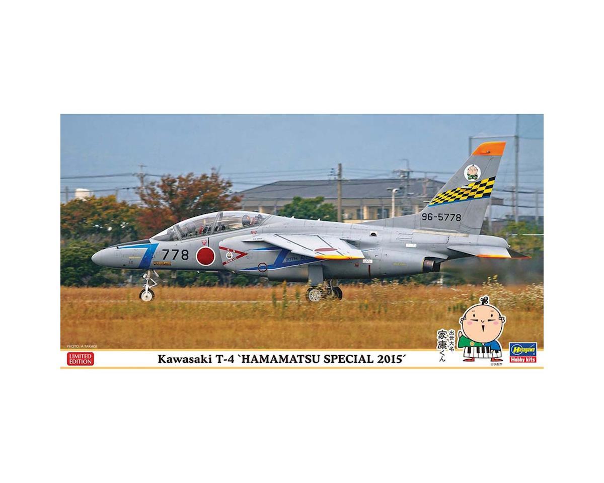 Hasegawa 07427 1/48 Kawasaki T-4 Hamamatsu Special 2015