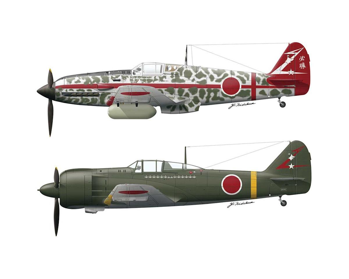 Hasegawa 07454 1/48 Kawasaki Ki61-1/Ki100-1/Metal Figure (2)