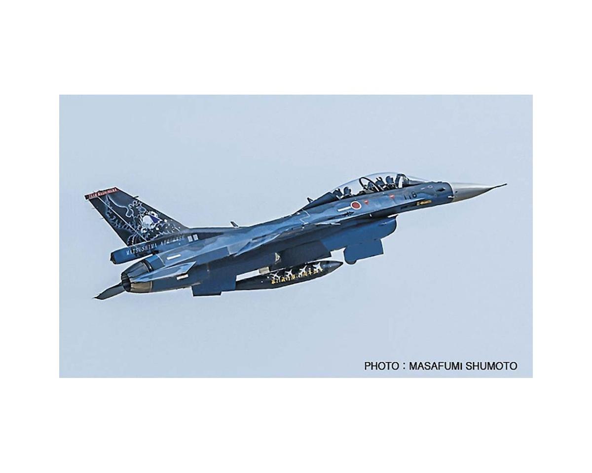 Hasegawa 07457 1/48 Mitsubishi F-2B 21SQ 40th Anniversary