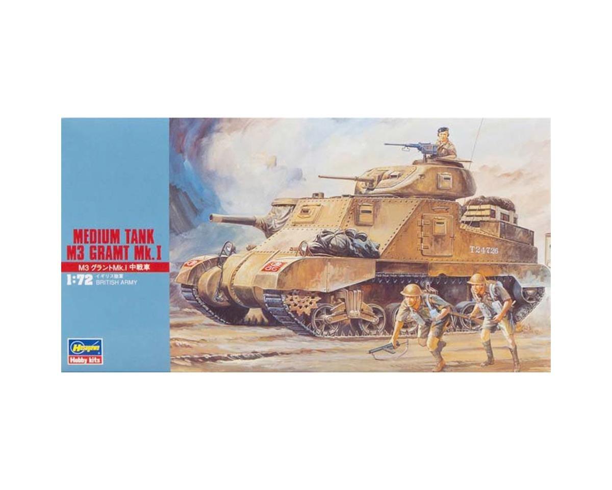 Hasegawa 31105 1/72 M3 Grant Mk.1 Medium Tank