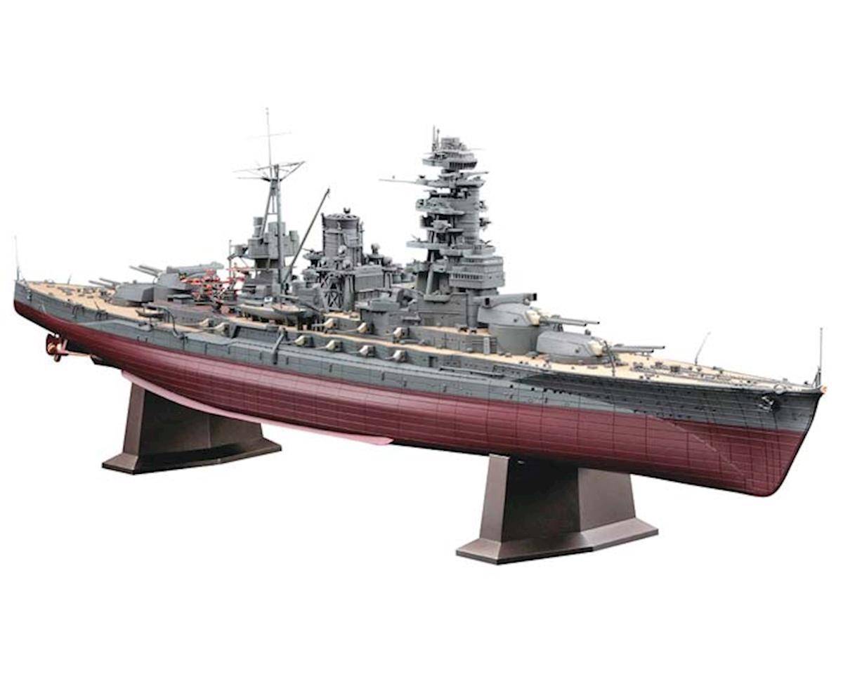 Hasegawa 40024 1/350 IJN Battleship Nagato '41