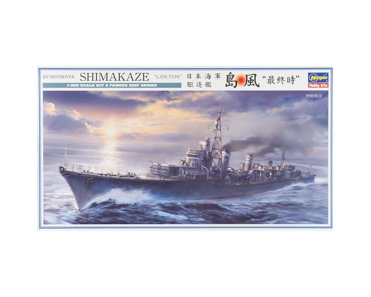 Hasegawa 40029 1/350 IJN Destroyer Shimakaze Late Type