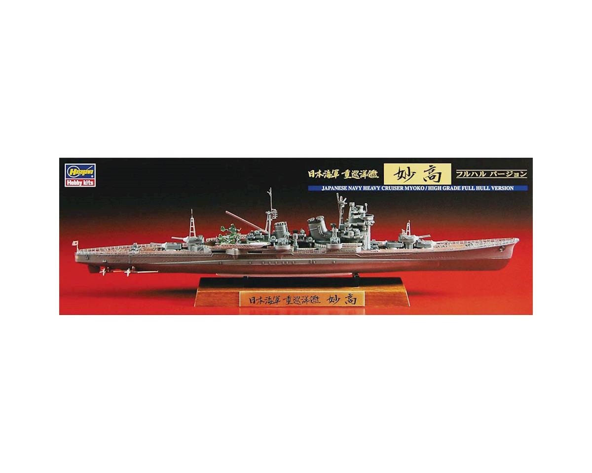 Hasegawa 43157 1/700 Japan Navy Heavy Cruiser Myoko Full Hull
