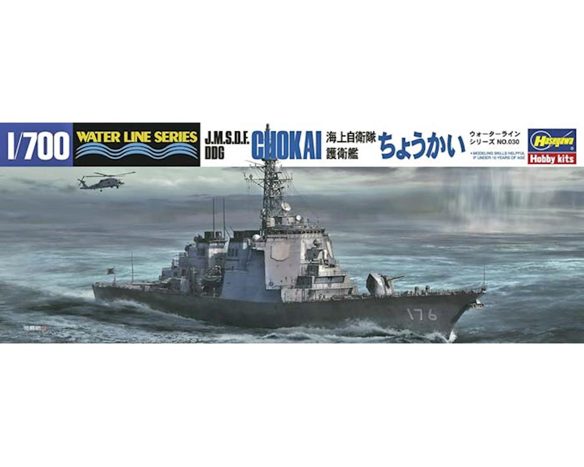 Hasegawa 49030 1/700 J.M.S.D.F Chokai Guided Missile Destroyer