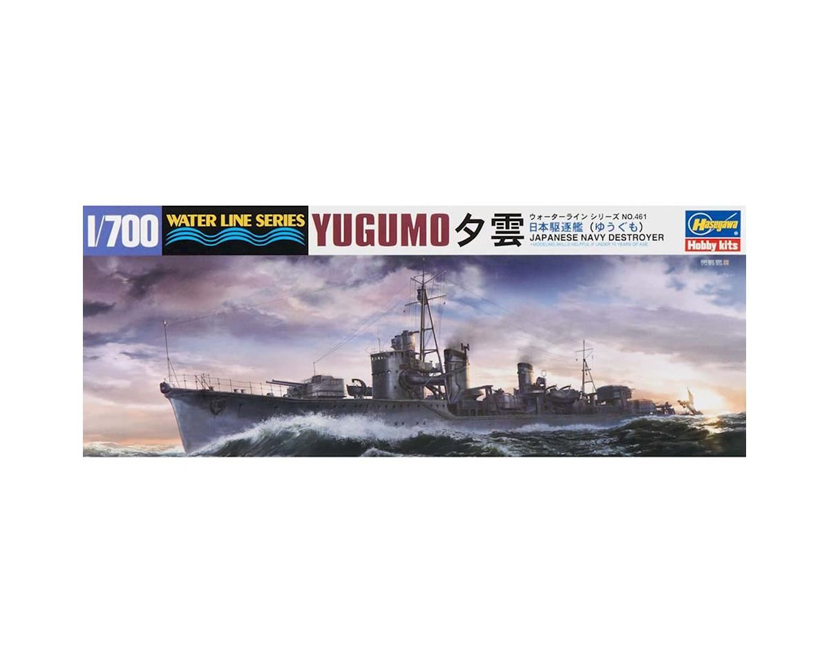 Hasegawa 49461 1/700 Japanese Destroyer Yugumo Waterline Kit