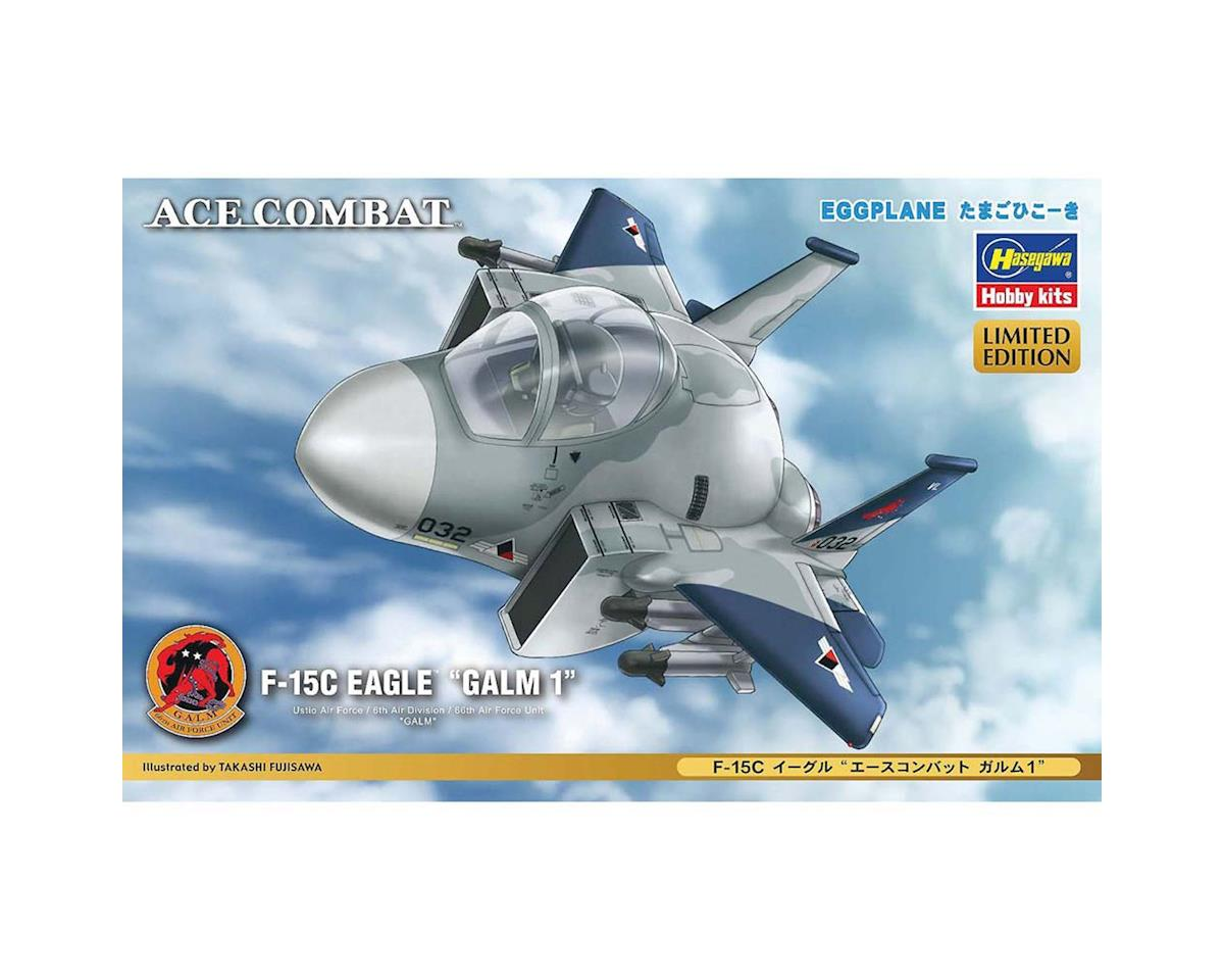 52153 Egg Plane F-15C Eagle Ace Combat Galm 1 by Hasegawa