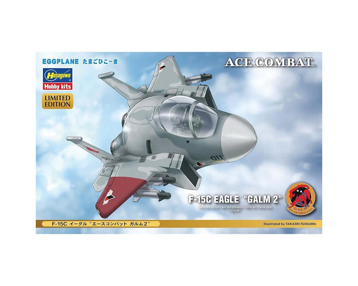 Hasegawa Egg Plane F-15C Eagle Ace Combat Galm 2
