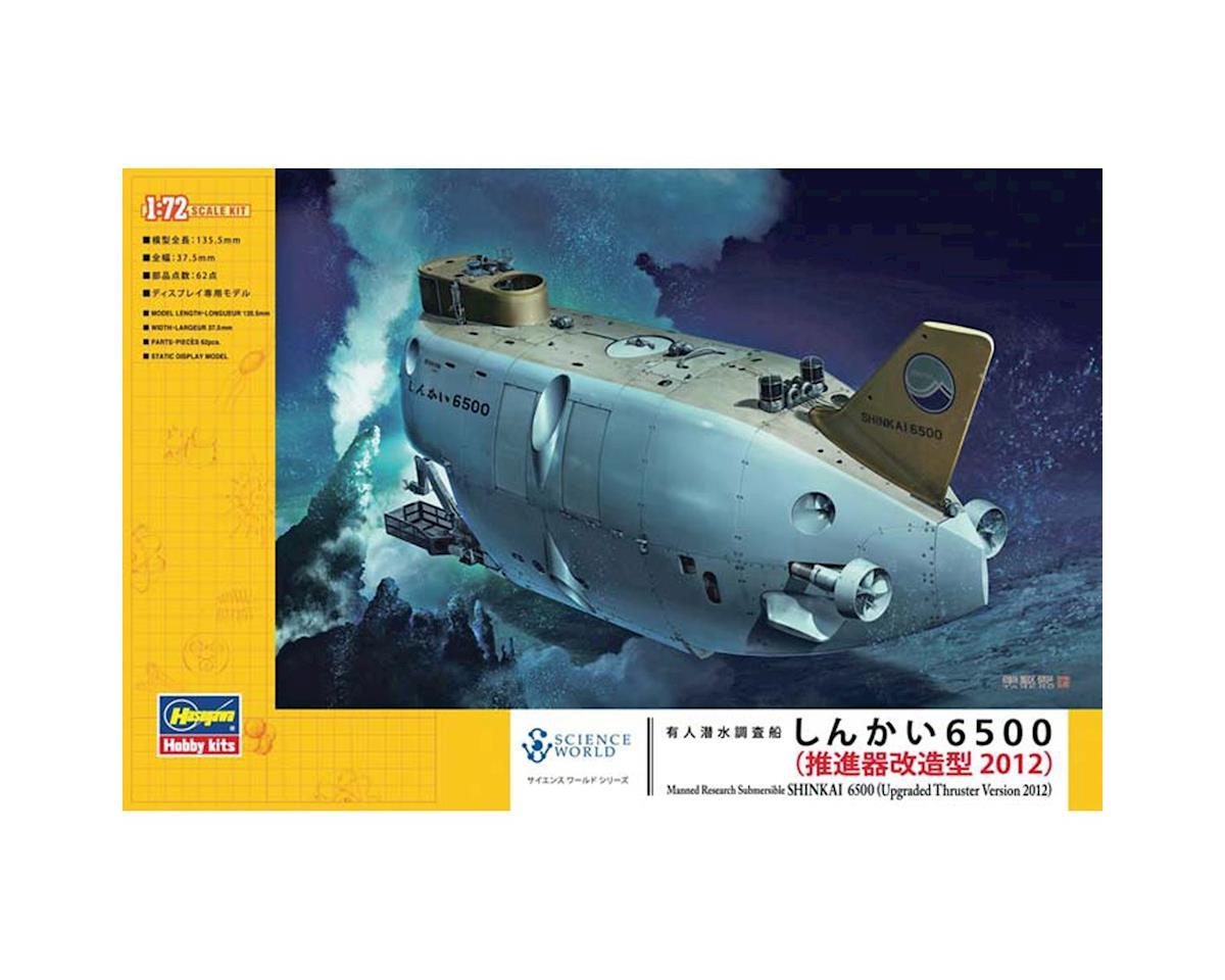 54003 1/72 Manned Subersible Shinkai 6500 by Hasegawa