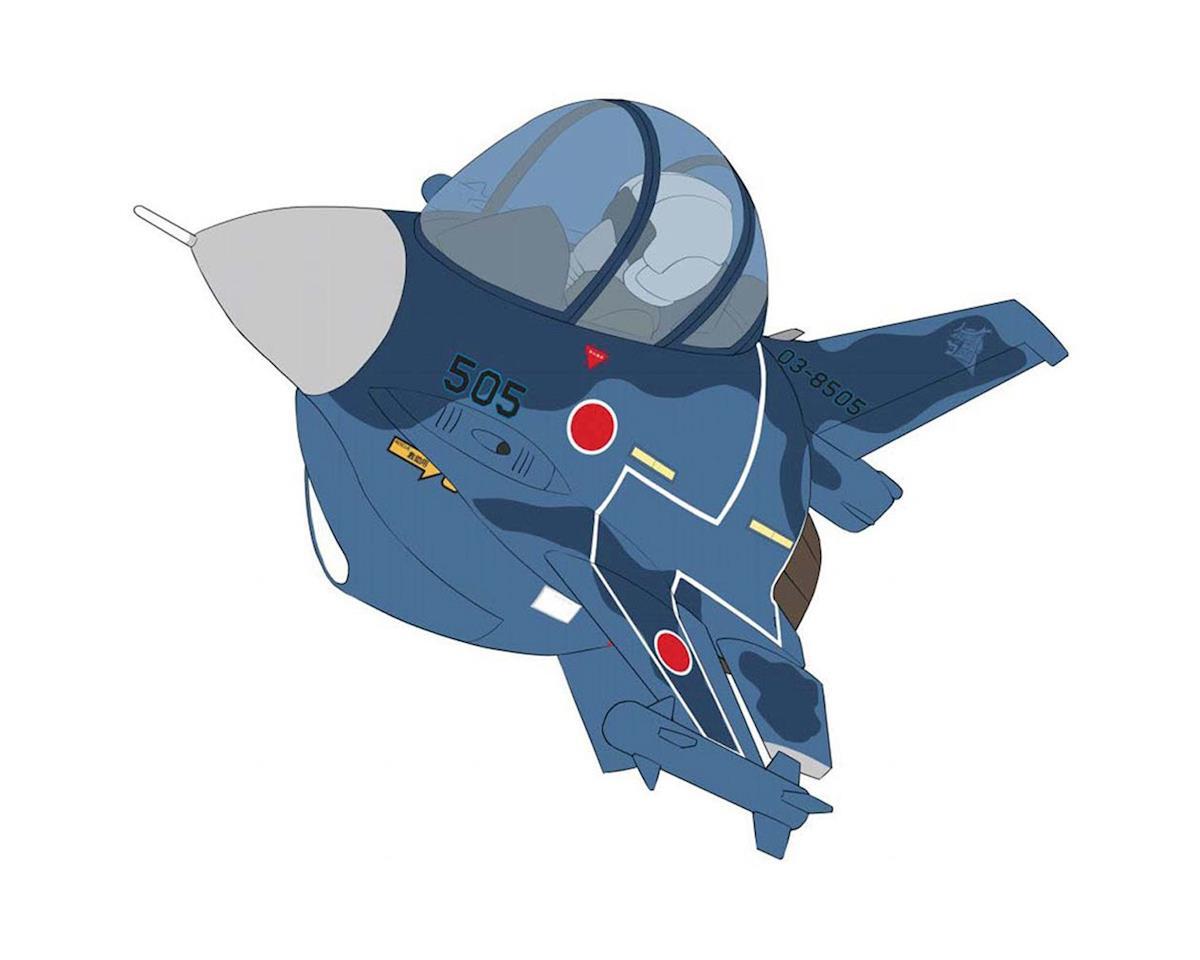 Hasegawa Egg Plane F-2 Fighter