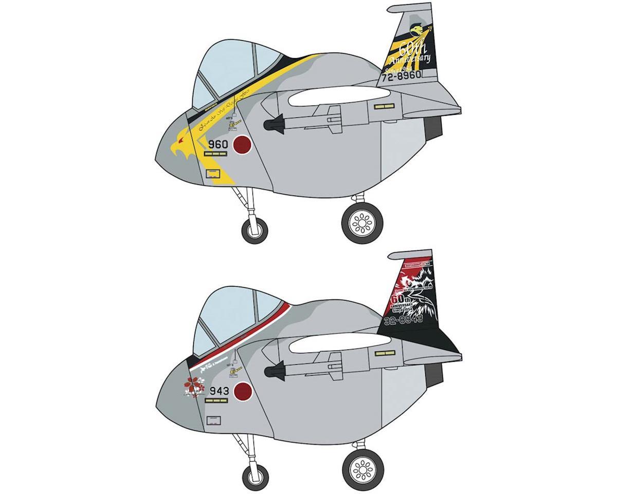 Hasegawa 60508 Eggplane F-15 J.A.S.D.F. 60th Anniversary 2 Kits