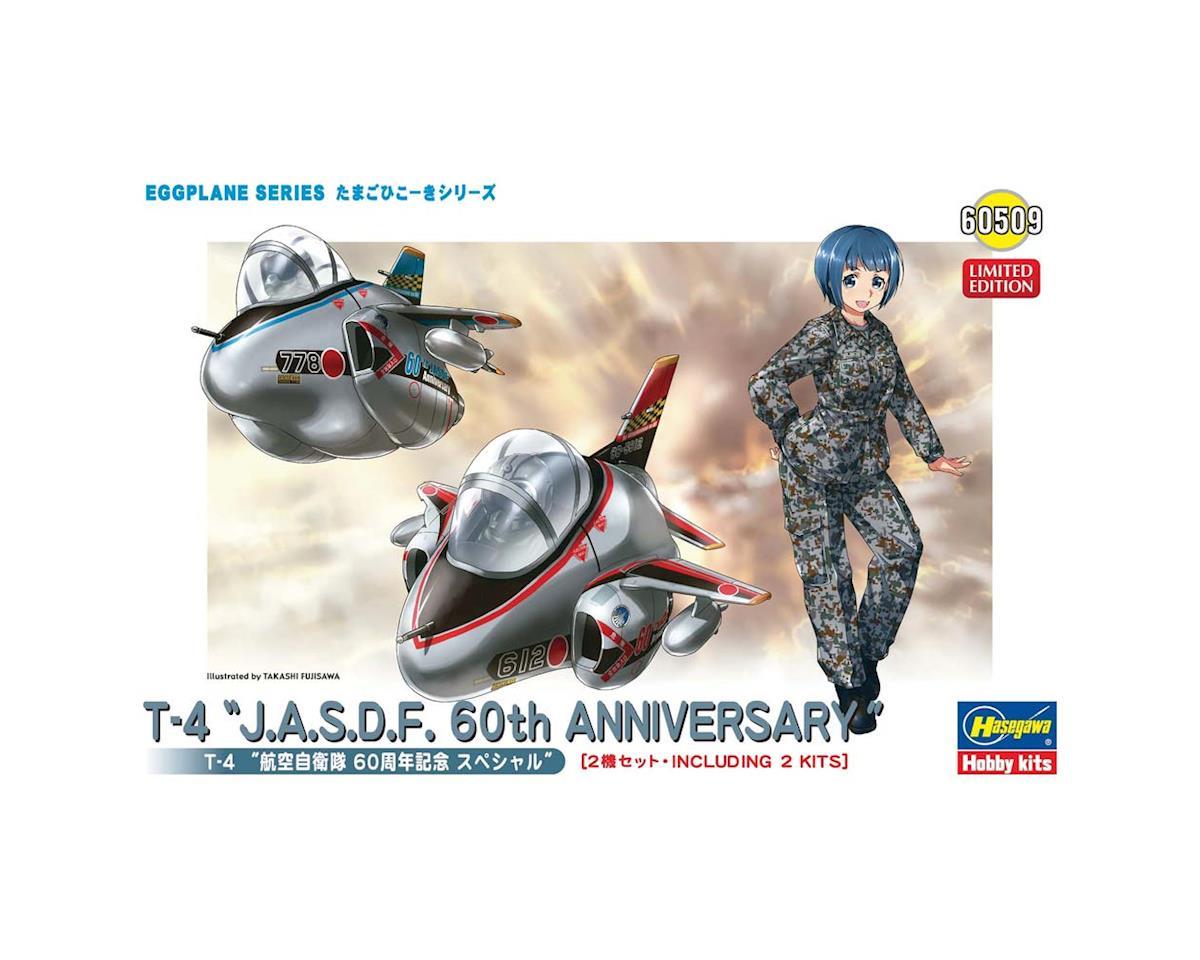 Hasegawa 60509 Eggplane T4 J.A.S.D.F. 60th Anv 2 Kit Combo LTD