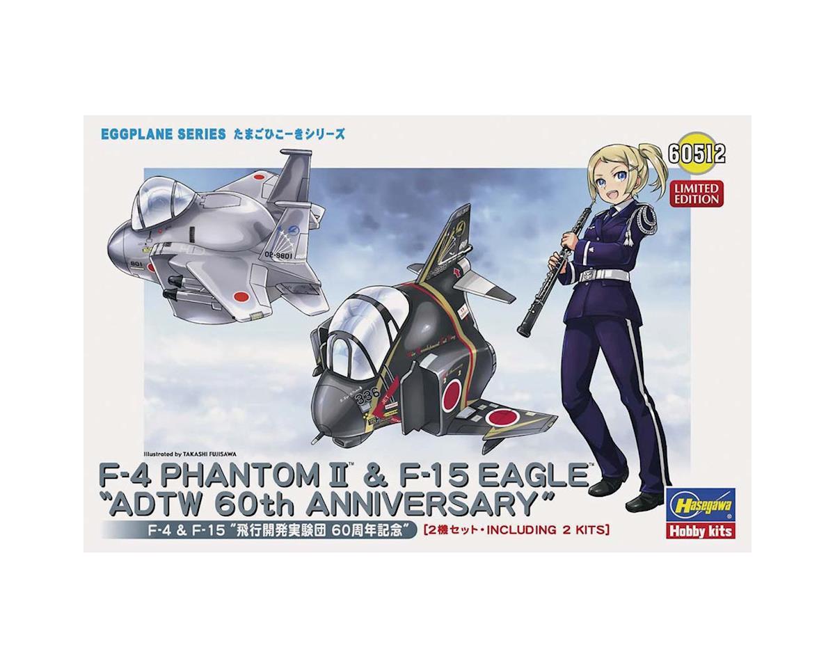 60512 Eggplane F-4 & F-15 ADTW 60th Anniversary 2 Kits by Hasegawa