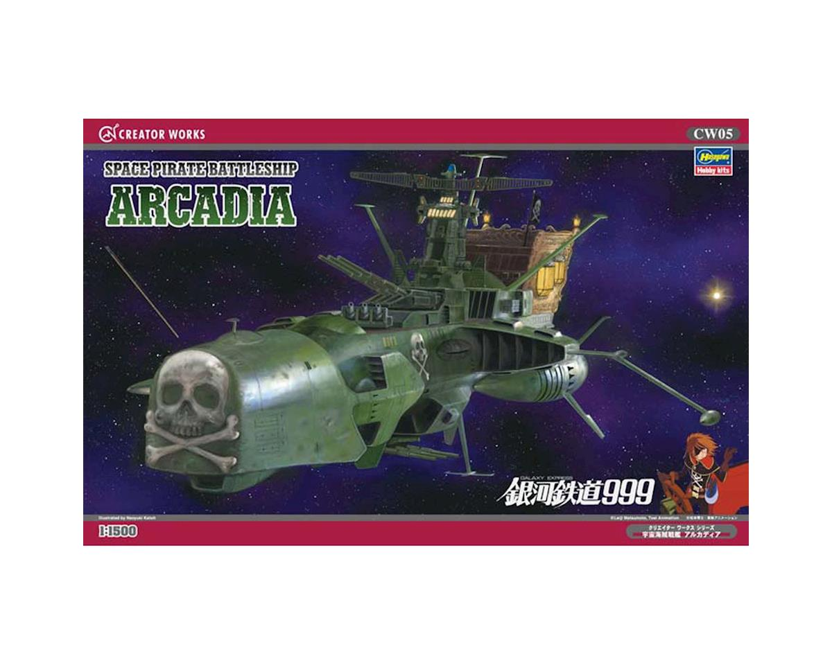 Hasegawa 64505 1/1500 Space Pirate Battleship Arcadia