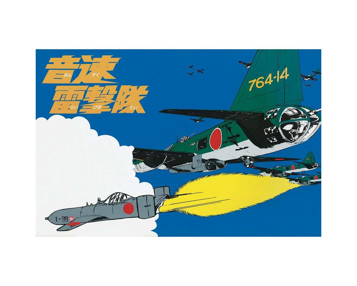 Hasegawa 64728 1/72 Mitsubishi G4M2E Type 1 Attack Bomber Betty