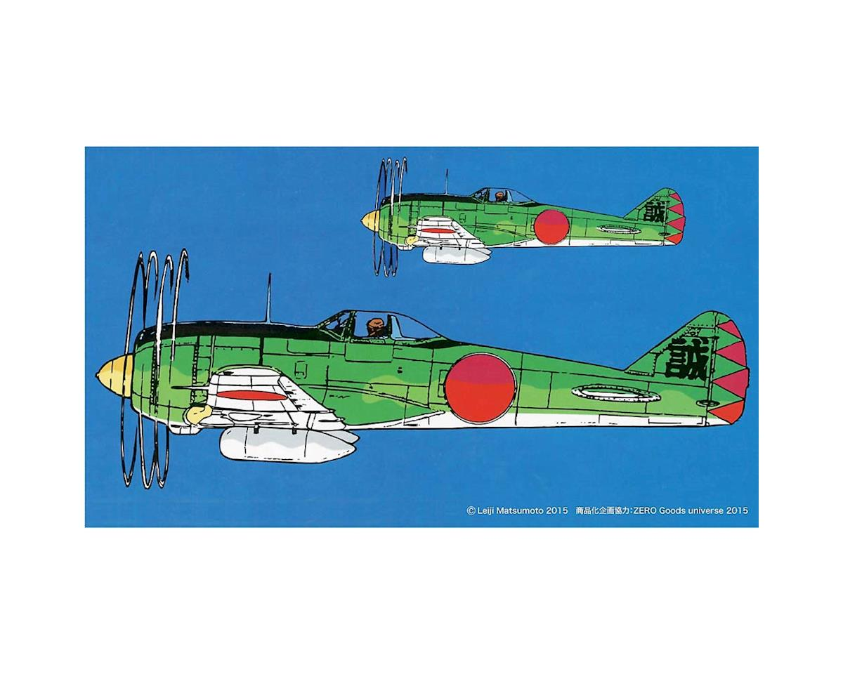 64729 1/48 Stratosphere Fighter KI44-II Fighter Shoki by Hasegawa
