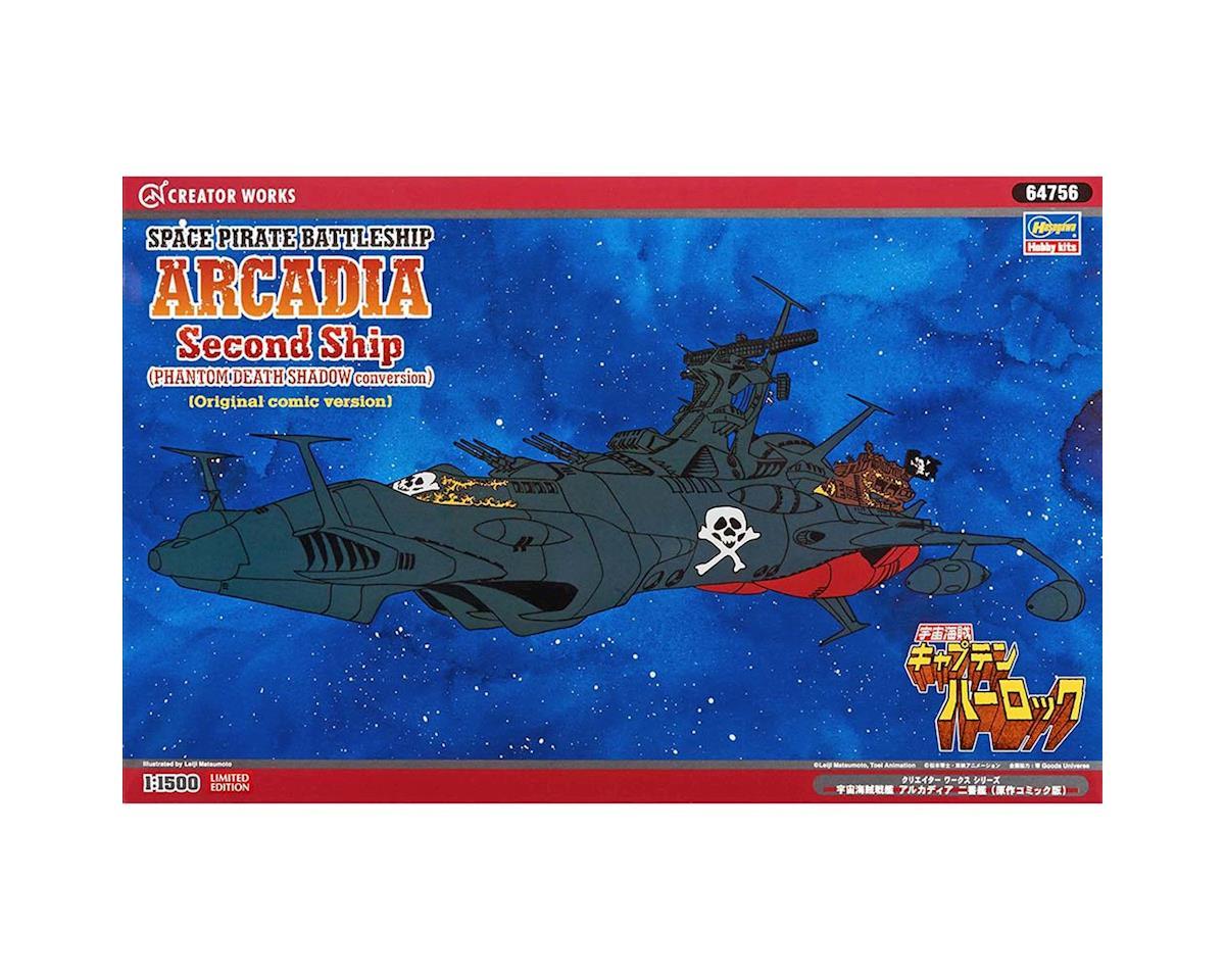 Hasegawa 64756 1/1500 Space Pirate Battleship Arcadia