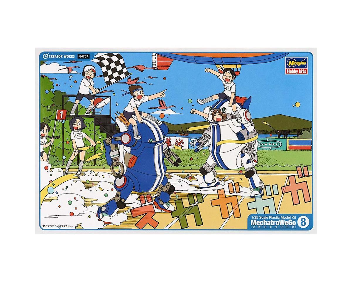 Hasegawa 64757 1/35 Mechatrowego No.8 Sport White/Blue (2 kits)