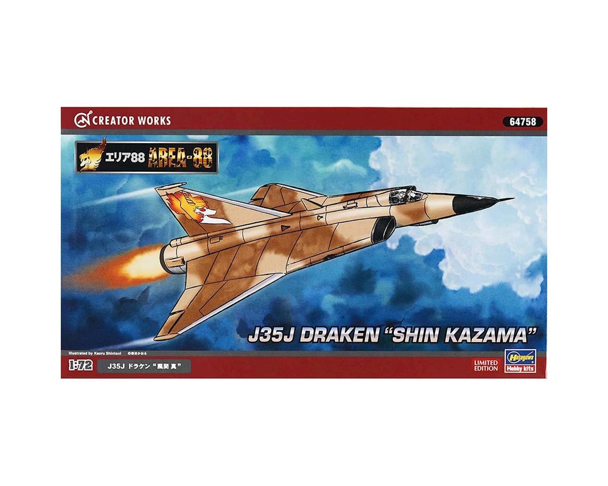 Hasegawa 64758 1/72 AREA-88 J35J Draken Shin Kazama
