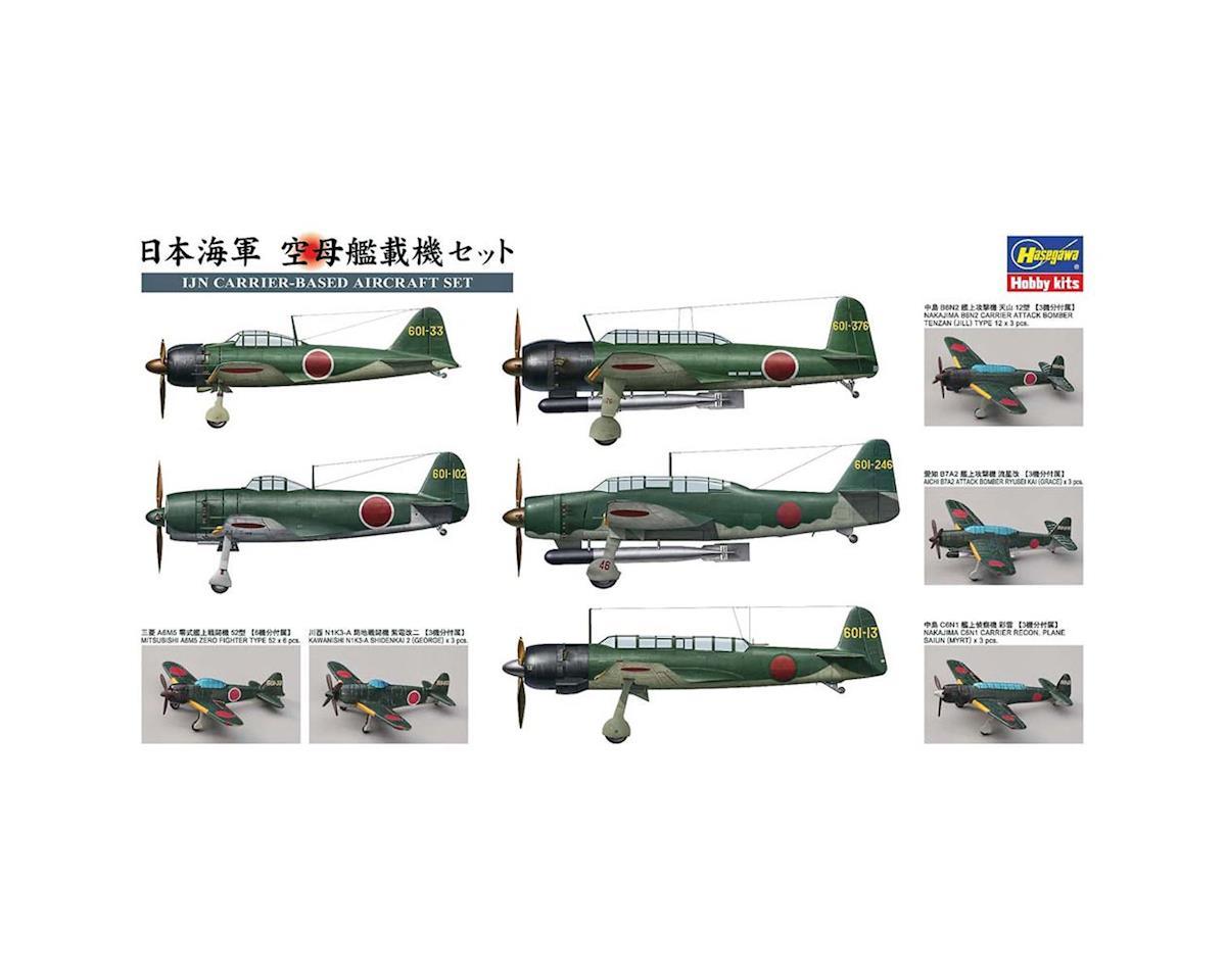 Hasegawa 72156 1/450 IJN Aircraft Carrier based Aircraft Set