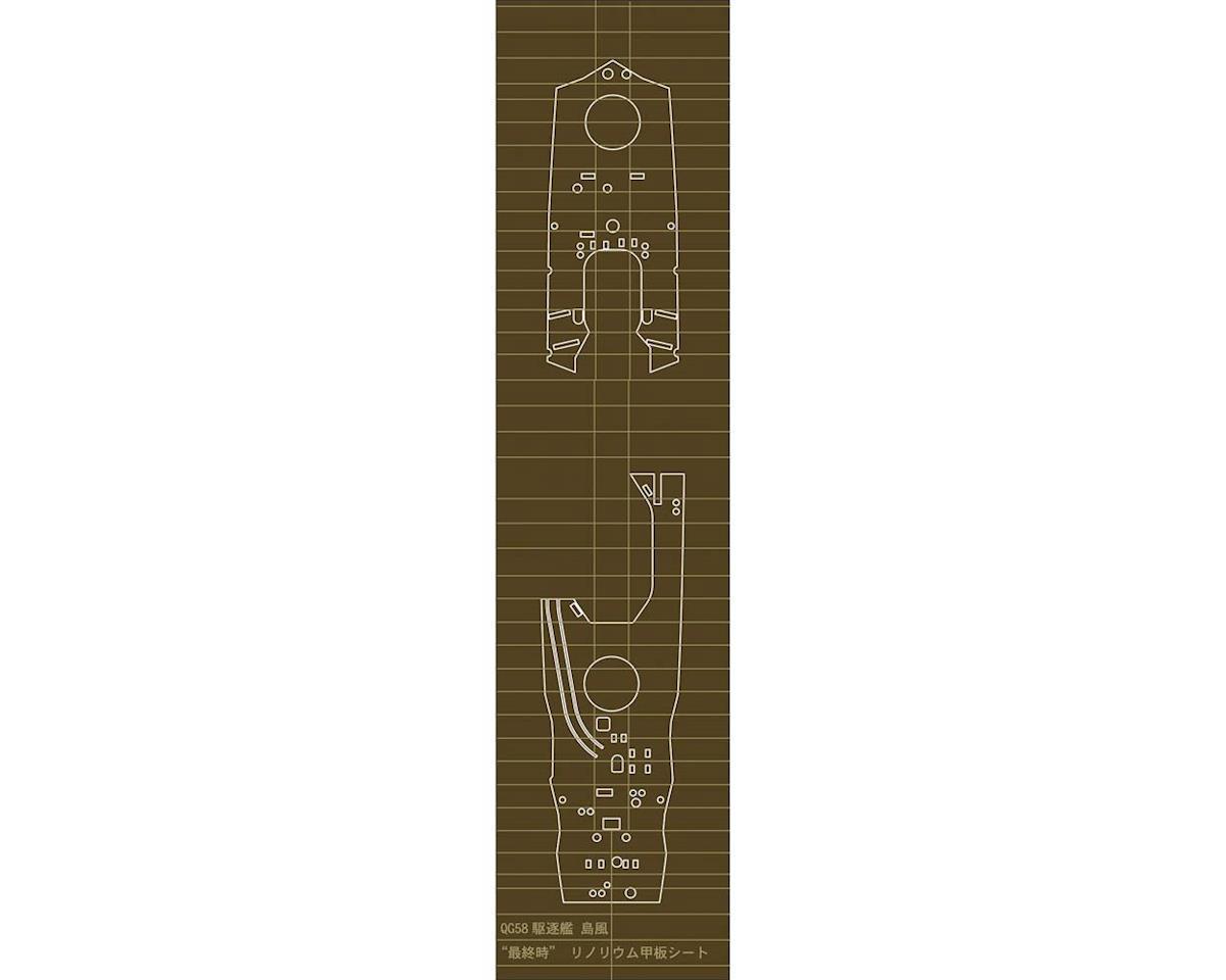 72158 1/350 Linoleum Deck for Destroyer Shimakaze by Hasegawa
