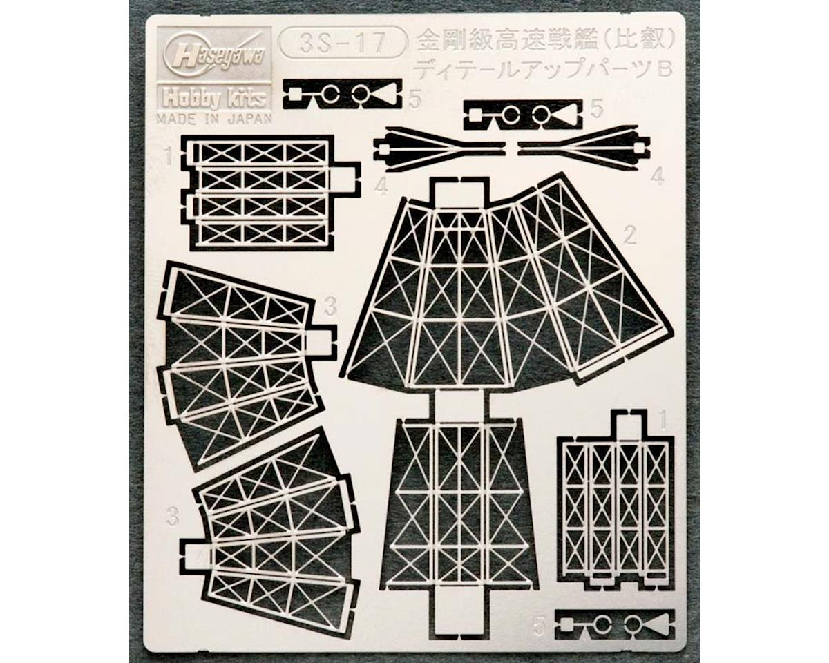 Hasegawa 72717 1/700 Battleship Kongo Class Detail Up Parts B