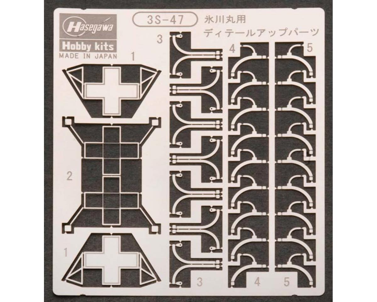 Hasegawa 1/700 Photo Etch Parts Detail Set Hikawamaru Ltd