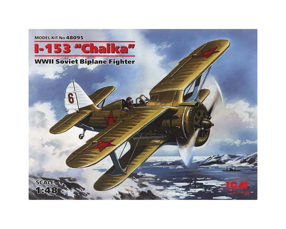 1/48 I-153-Chaika WWII Soviet Biplane Fighter by ICM