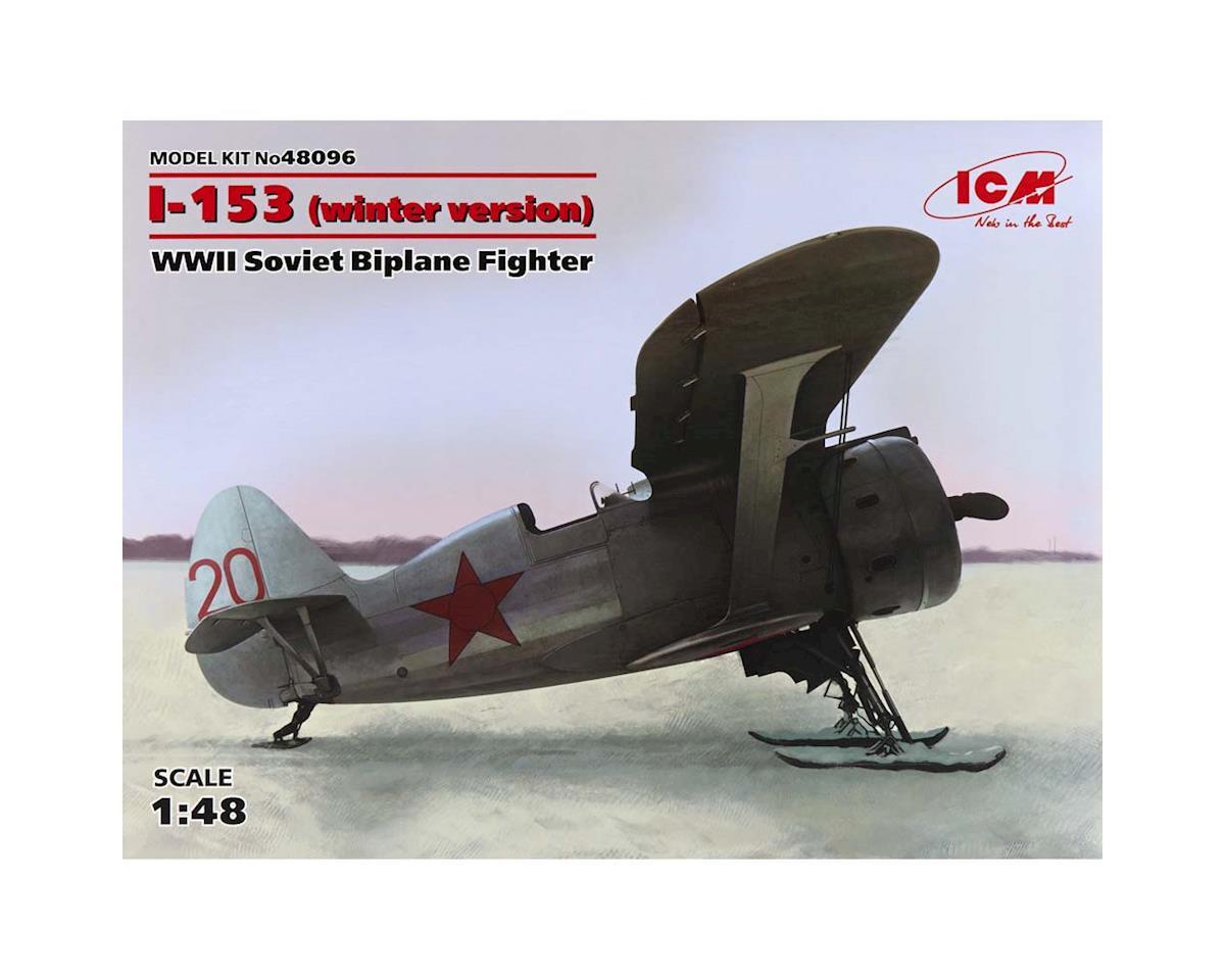 1/48 I-153 WWII Soviet Biplane Fighter by ICM