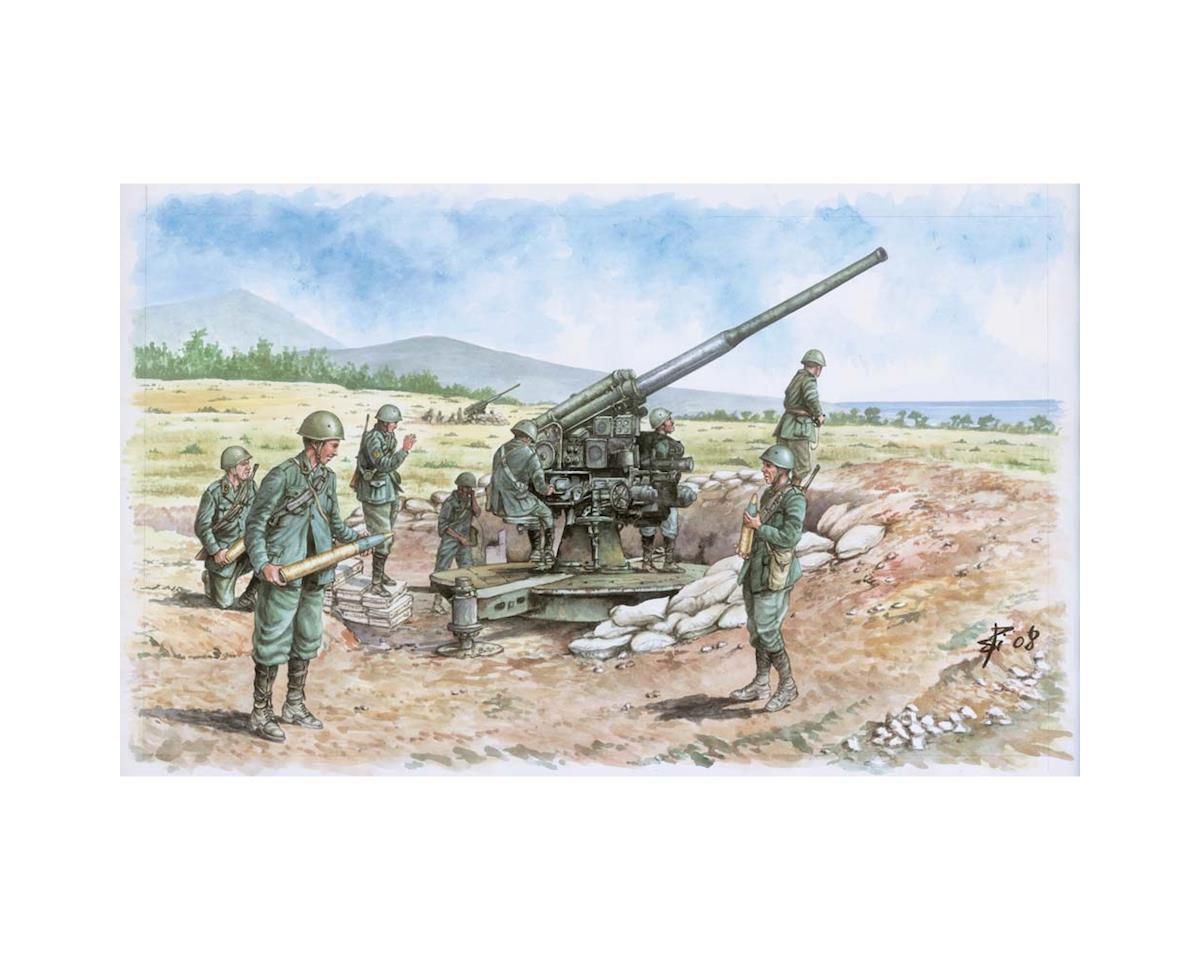 Italeri Models 1/72 Italian 90/53 Gun w/Crew