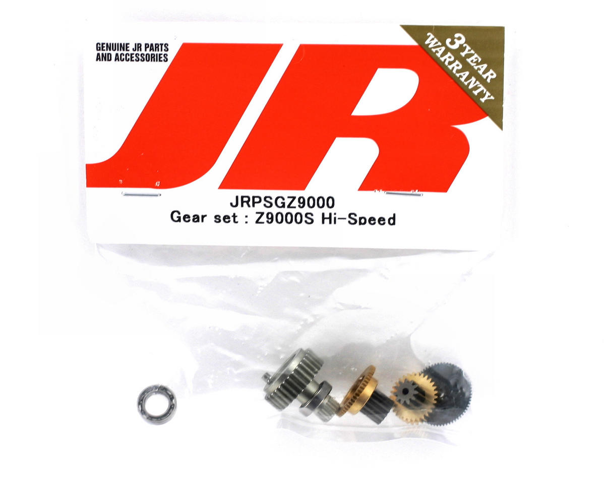 JR Replacement Metal Servo Gear Set (8717/Z9000S/Z9100S)