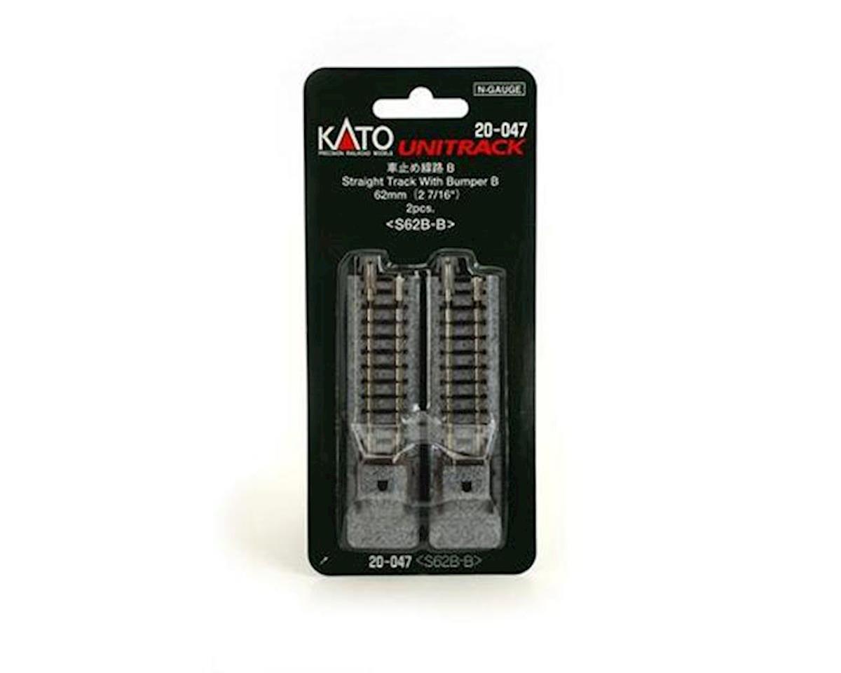 """Kato N 62mm 2-7/16"""" Bumper, Type B (2)"""