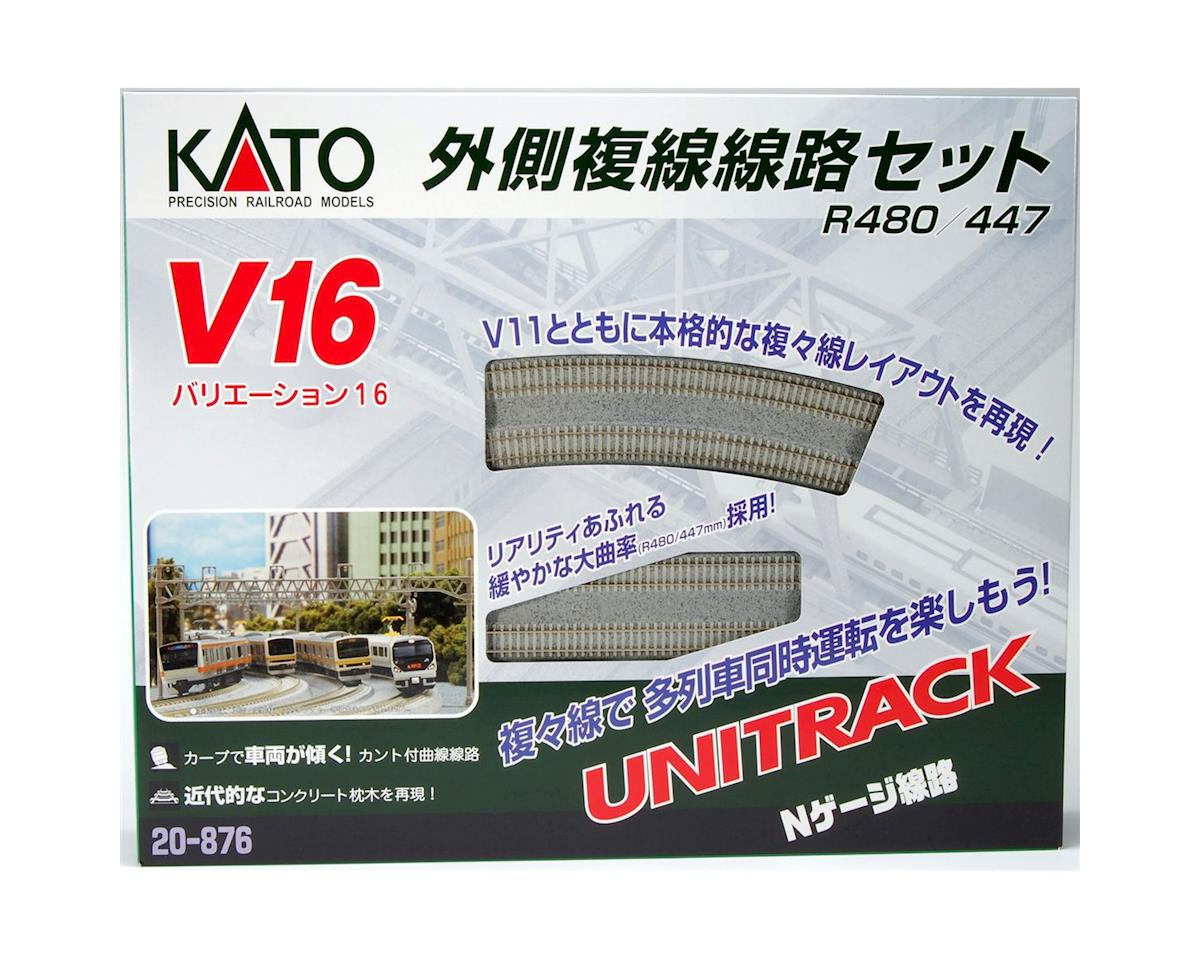Kato N V16 Double Track Outer Loop Set, Concrete