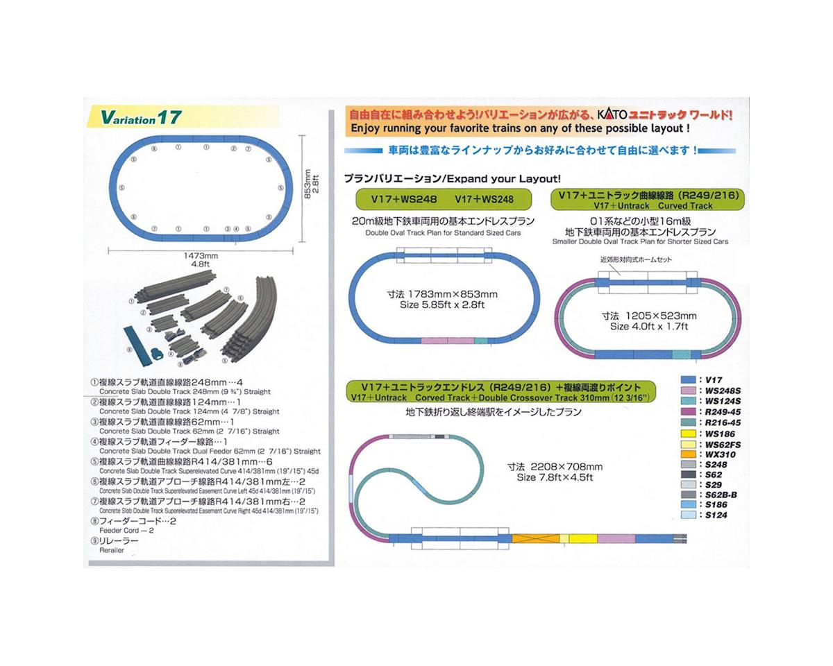 Kato N V17 Double Track Super-elevated Oval Set