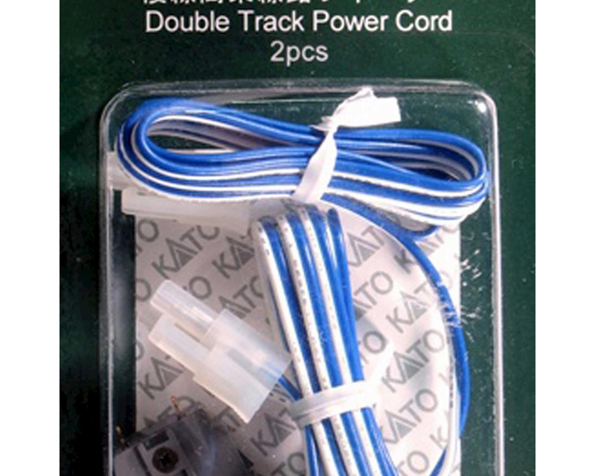 Kato Power Cord, N Double Track (2)