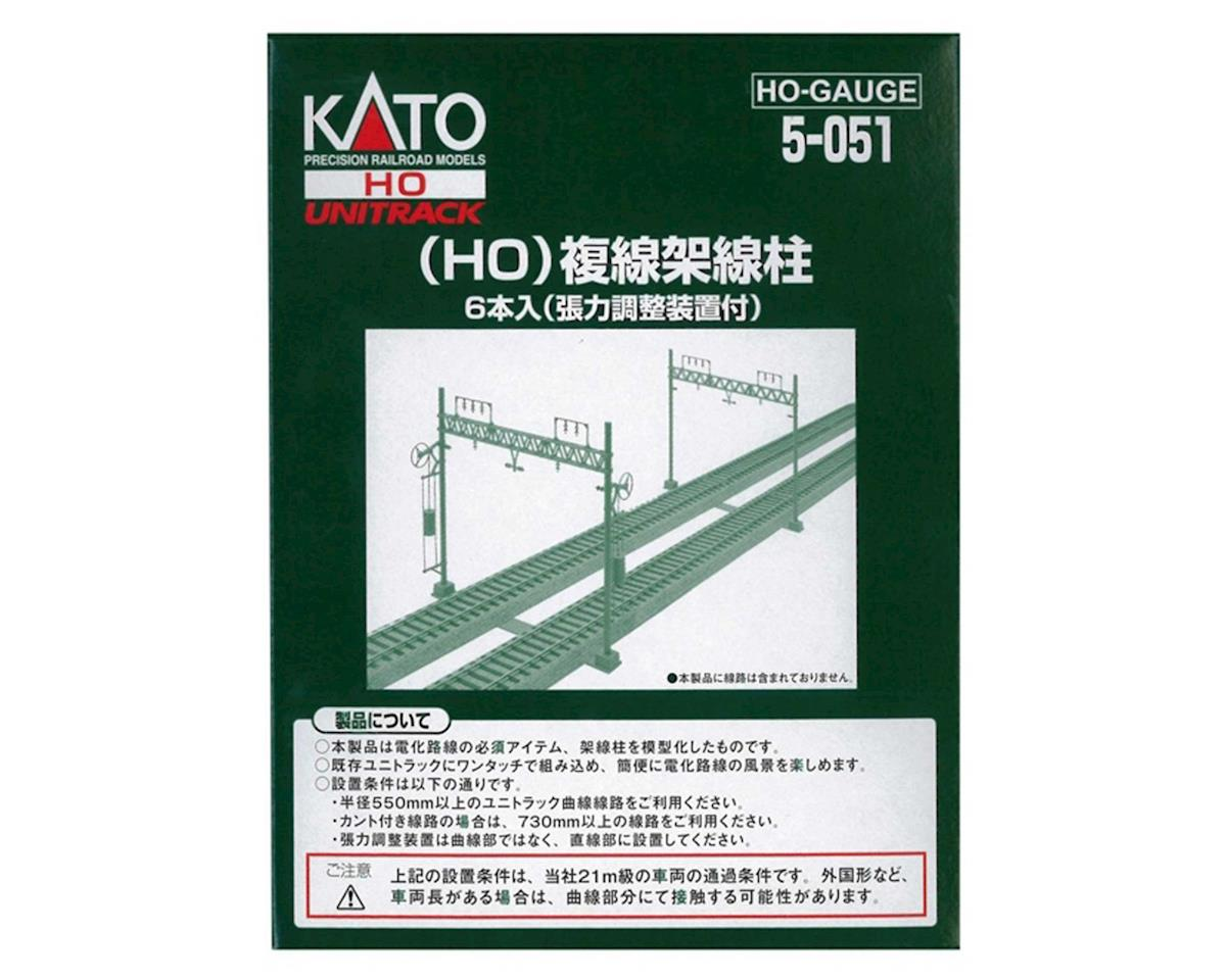 Kato HO Catenary Poles, Double Wide (6)