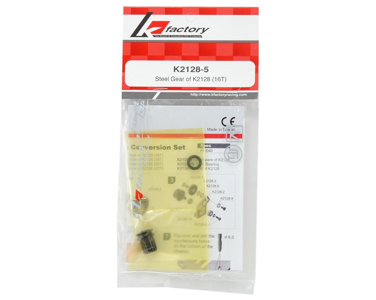 K Factory Counter Steering Conversion Steel Gear (16T)