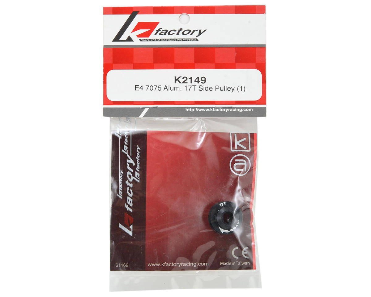 K Factory Aluminum 17T Side Pulley