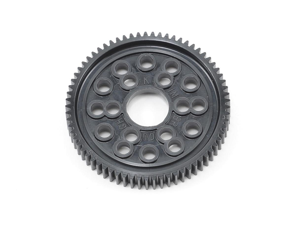 48P Spur Gear (69T) by Kimbrough