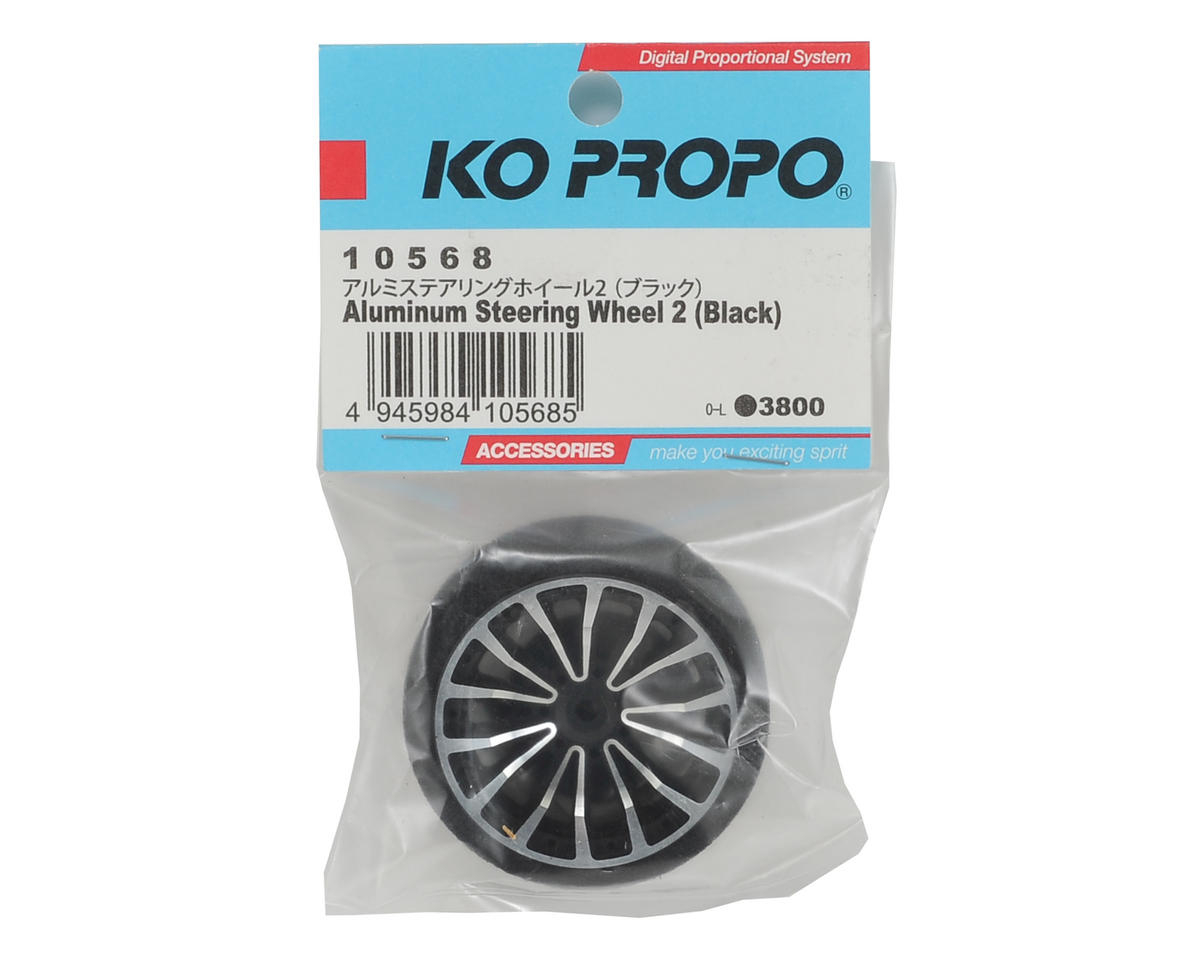 KO Propo Aluminum Steering Wheel (Black)