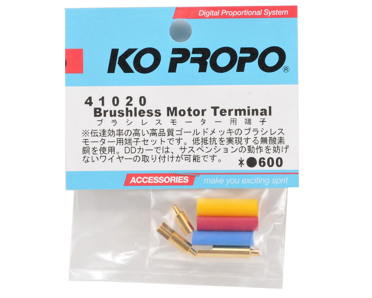 KO Propo Brushless Motor Terminal Set