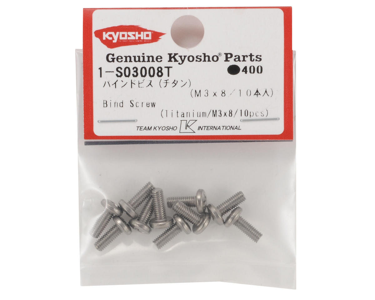 Kyosho 3x8mm Titanium Binder Head Screw (10)