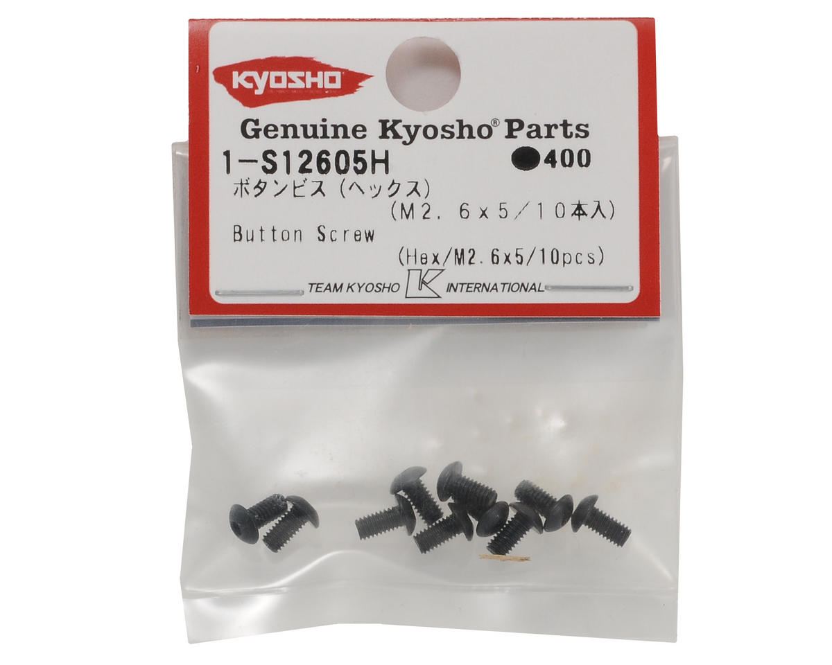 Kyosho 2.6x5mm Button Head Screw (10)