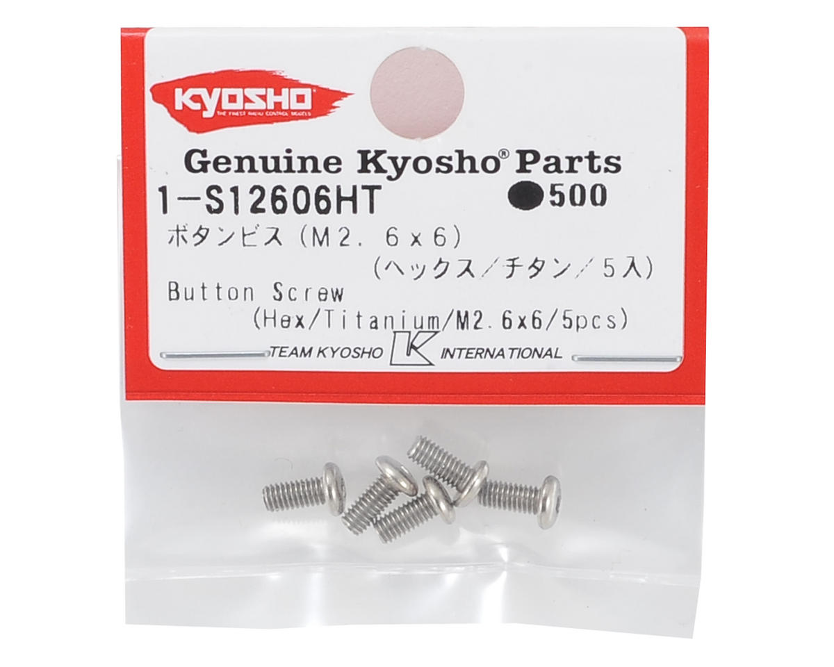 Kyosho 2.6x6mm Titanium Button Head Screws (5)