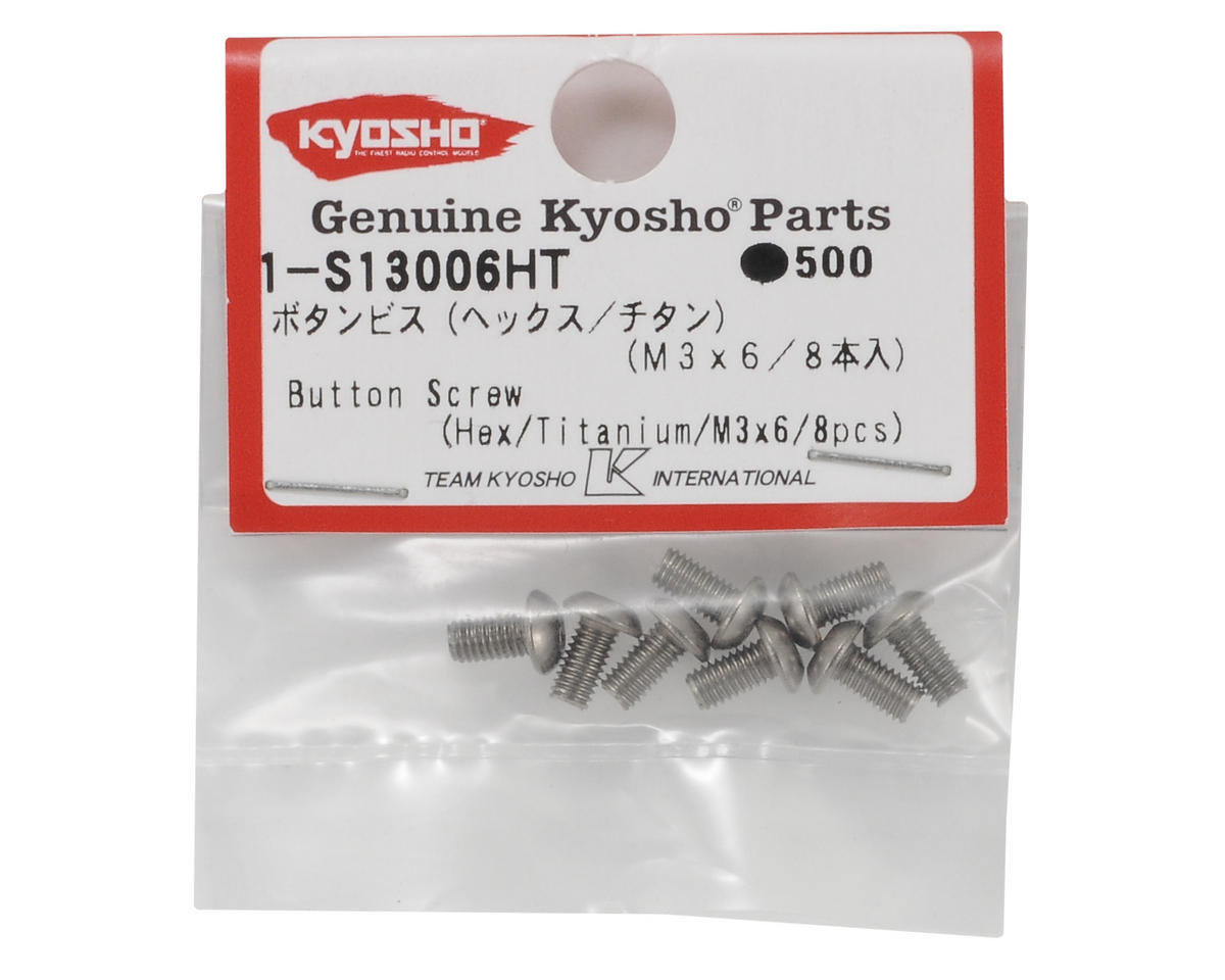 Kyosho 3x6mm Titanium Button Head Hex Screw (8)
