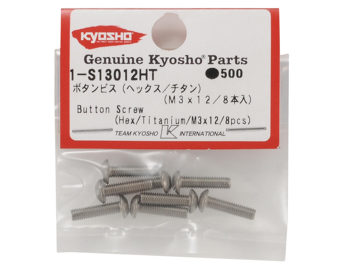 Kyosho 3x12mm Titanium Button Head Hex Screw (8)
