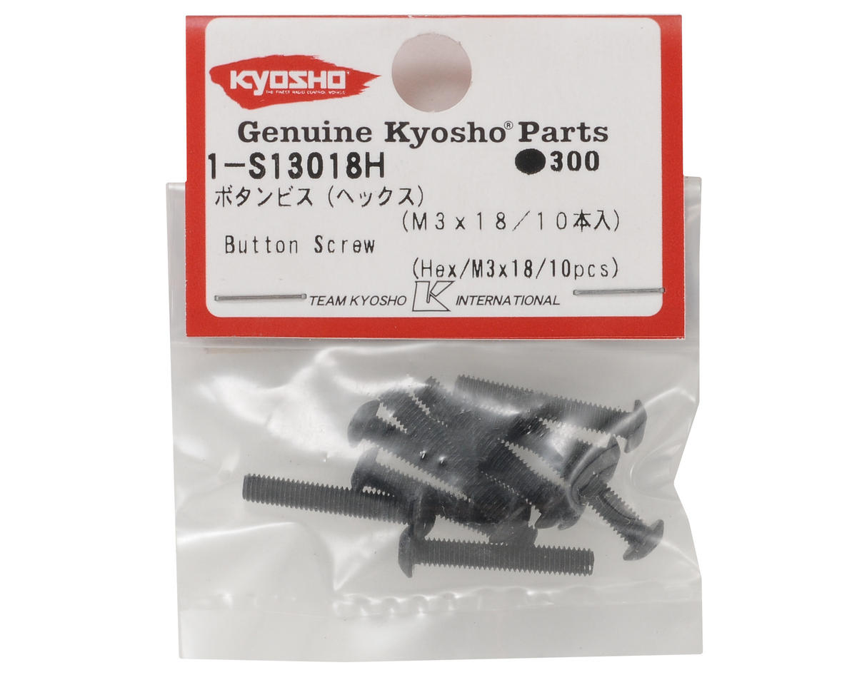 Kyosho 3x18mm Button Head Hex Screw (10)